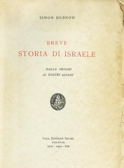 Dubnow - Storia breve di Israele