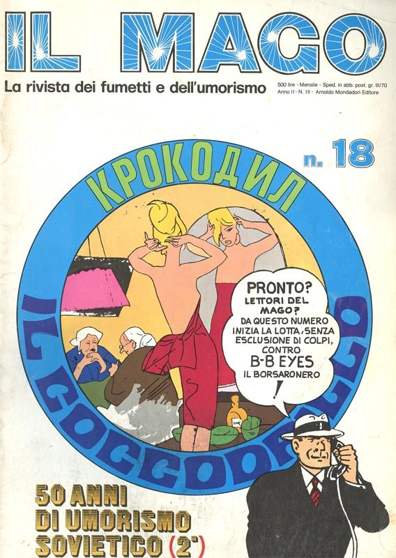 Il Mago n. 18/1973