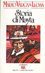 Vargas Llosa – Storia di Mayta